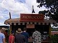 Stand du Maroc à l'International Food and Wine Festival d'EPCOT, parc de Walt Disney World Resort à Orlando (Floride).jpg