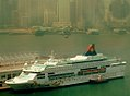 Star Cruise Hong Kong.JPG