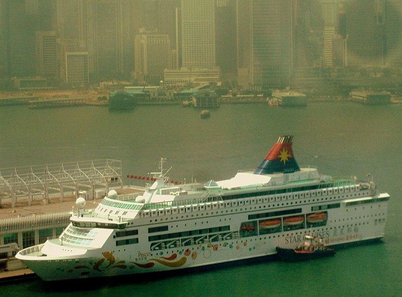 File:Star Cruise Hong Kong.JPG