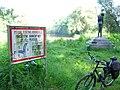State border tripoint - panoramio.jpg