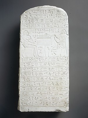 Rehuerdjersen - Stela of Rehuerdjersen, now at the Metropolitan Museum of Art