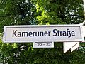 Strassenschild kameruner str berlin.JPG