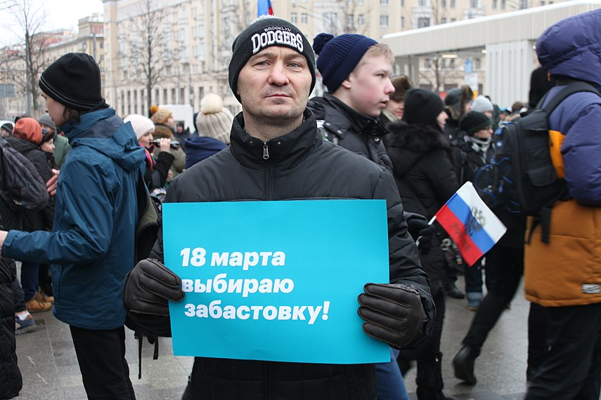 Strike of presidential elections (2018-01-28; Moscow) 92.jpg