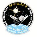 Sts51F flight insignia.jpg