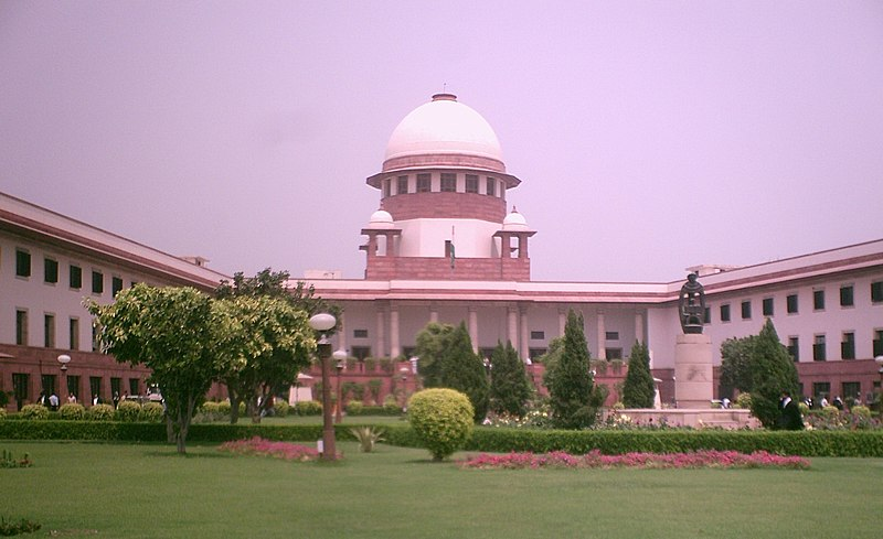 File:Supreme Court of India - 200705 (cropped).jpg