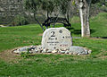 Sycuan Golf Resort Willow Glen Course 2nd hole.jpg