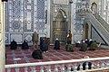 Syria, Damascus, umayyad mosque (5845073364).jpg