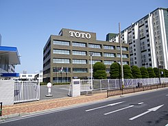 TOTO main office.JPG