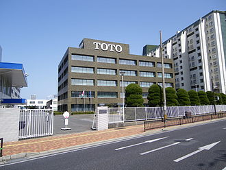 Toto Ltd. - The head office of TOTO