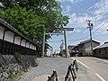 Tado taisya Shrine , 多度大社 - panoramio - z tanuki (2).jpg