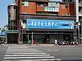 Taipei Datong Post Office + HZTV Cultural & Creative Center 20190525.jpg