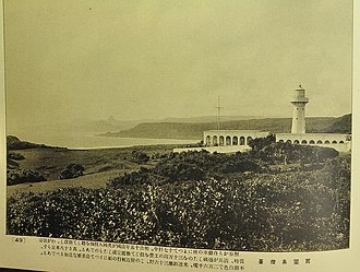 Eluanbi Lighthouse - Image: Taiwan scene 1934 02