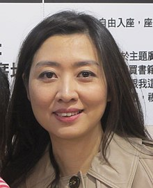 Taiwanese Doctor Claire Teng.JPG
