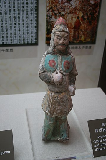 Pottery tomb figure of a warrior from Duan's Tomb, Shaanxi. Tang Pottery Warrior.jpg