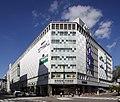 Tenmabashi station Osaka JPN 001.jpg