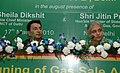 The Chief Minister of Delhi Smt. Sheila Dikshit and the Minister of State for Petroleum & Natural Gas, Shri Jitin Prasada at the signing ceremony of MoU between IGL and Public Works Department.jpg