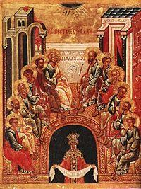 200px-The_Descent_of_the_Holy_Spirit_Novgorod Всемирното Православие - Празници, включени в Българския Православен Църковен Календар