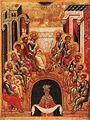 The Descent of the Holy Spirit Novgorod.jpeg