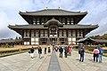 The Great Buddha Hall of Tōdai-ji, Nara, November 2016.jpg