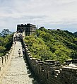 The Great Wall 06.jpg