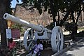 The Koenigsberg gun.JPG