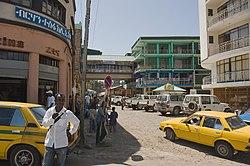 The Mercato, Gondar