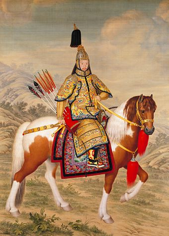 The Qianlong Emperor in ceremonial armor on horseback, painted by Giuseppe Castiglione, dated 1739 or 1758 The Qianlong Emperor in Ceremonial Armour on Horseback.jpg