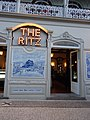 The Ritz Café, Funchal - 2012-10-06 - DSC01936.jpg