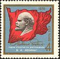 The Soviet Union 1969 CPA 3836 stamp (Lenin on Red Flag).jpg