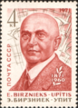 The Soviet Union 1971 CPA 3985 stamp (Ernests Birznieks-Upītis (1871-1960), Latvian Writer).png