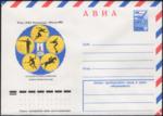 The Soviet Union 1977 Illustrated stamped envelope Lapkin 77-497(12252)face(Modern pentathlon).png