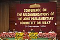 The Speaker, Lok Sabha, Shri Somnath Chatterjee delivering valedictory address at the conference on the recommendation of the Joint Parliament Committee on Waqf, in New Delhi on December 20, 2008.jpg