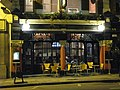 The White Bear, St. John Street, EC1 - geograph.org.uk - 1720092.jpg
