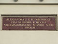 The epitaph on the wall of the Chapel at Wilanów Cemetery - 04.jpg