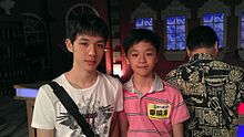 The firm actor Xiao-Hai Bi with his brother.jpg