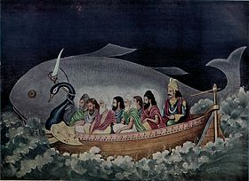 The fish avatara of Vishnu saves Manu during the great deluge.jpg