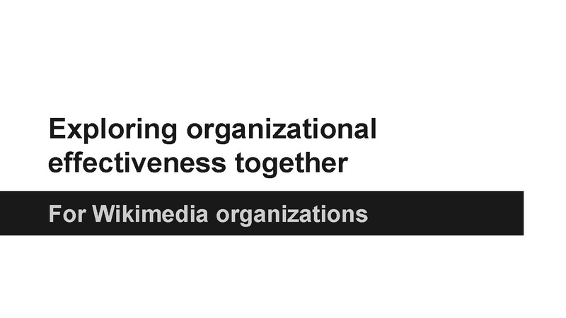 File:The future of organizational effectiveness for Wikimedia organizations.pdf