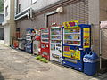 The land of vending machines (9878174385).jpg
