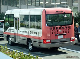 The rearview of Toyota COASTER LX (SKG-XZB70-ZRMEY) used by Nara Motor School.jpg
