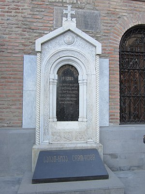 Sayat-Nova - The tombstone of Sayat-Nova