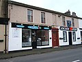 Thriving businesses in Port Bannatyne - geograph.org.uk - 1314743.jpg