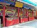 Tibet-5614 (2638076529).jpg