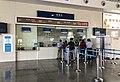 Ticket office of Xinhui Railway Station (20190221151224).jpg