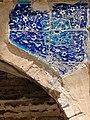 Tilework on Abdulla Khan Medressa - Near Samani Park - Bukhara - Uzbekistan (7519915326).jpg