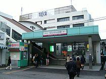 Tobu-isesaki-line-Sengendai-station-east-side.jpg
