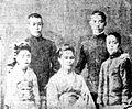 Togo Heihachiro Family 1905.jpg