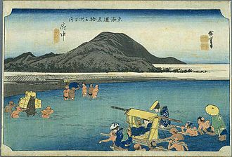 Fuchū-shuku - Fuchū-shuku in the 1830s, as depicted by Hiroshige in The Fifty-three Stations of the Tōkaidō