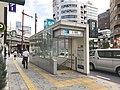 Tokyo-Metro-Kanda-station-Exit3.jpg