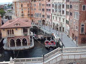 Mediterranean Harbor (Tokyo DisneySea) - The Venetian Gondolas