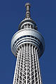Tokyo Skytree MiNe-5DII 105-1684UG (16473206368).jpg